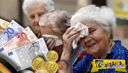 Εθνική σύνταξη στα 390 ευρώ για όλους: Πότε εφαρμόζεται. Σενάρια τρόμου