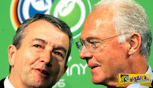 Σκάνδαλο στο ποδόσφαιρο: Η Γερμανία εξαγόρασε τη διοργάνωση του Μουντιάλ 2006