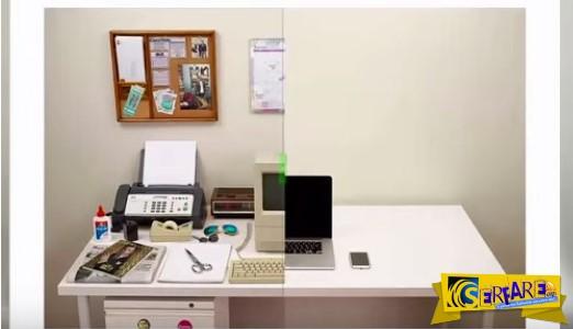 Η εξέλιξη του γραφείου μέσα σε 35 χρόνια - Πως οι υπολογιστές αντικατέστησαν τα πάντα...