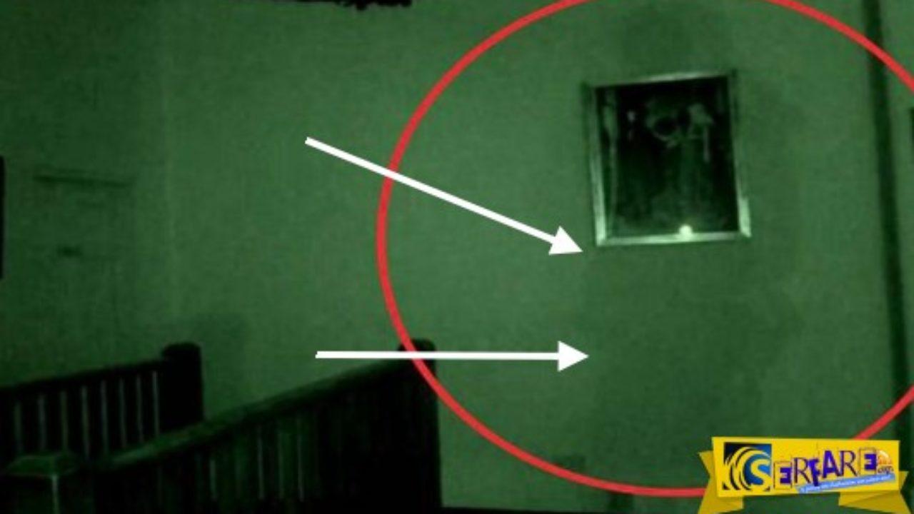 b2f10c83d7c Τρομακτικό βίντεο: Κάμερα κατέγραψε διαβόητο φάντασμα ...