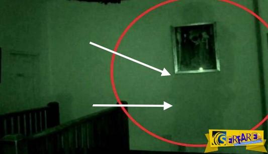 Τρομακτικό βίντεο: Κάμερα κατέγραψε διαβόητο φάντασμα ...