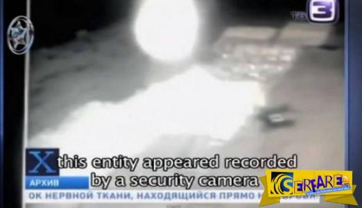 Κάμερα κατέγραψε μυστηριώδη φωτεινή σφαίρα - Βίντεο ντοκουμέντο