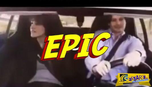 Αμάξι με αληθινό φυσικό αέριο! Δείτε το ξεκαρδιστικό βίντεο ...