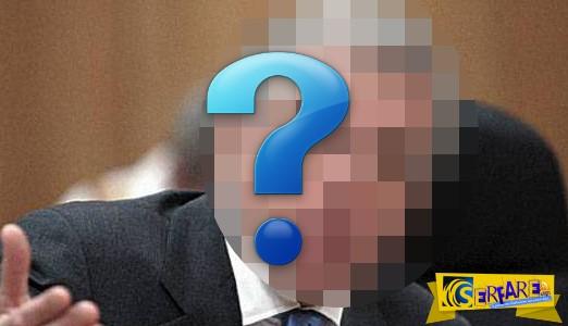 Ποιος κορυφαίος υπουργός έκρυψε 1 εκατομμύριο ευρώ στο πόθεν έσχες. Όνομα