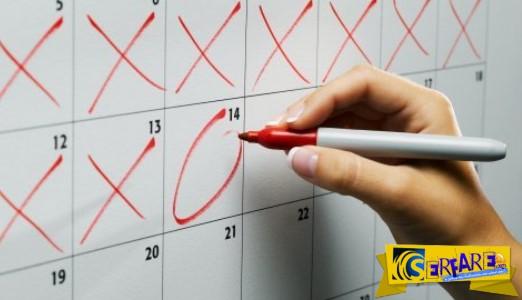Γόνιμες μέρες: Πότε ακριβώς είναι πιο πιθανό να συλλάβετε