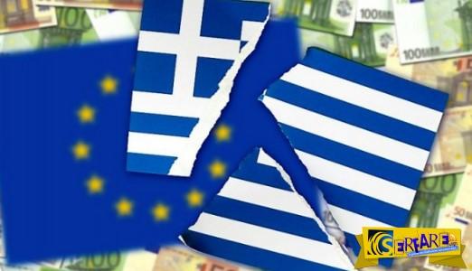Απίστευτα κυνική ατάκα Γερμανών: «Κρατάμε τους Έλληνες στην Ευρωζώνη γιατί…»