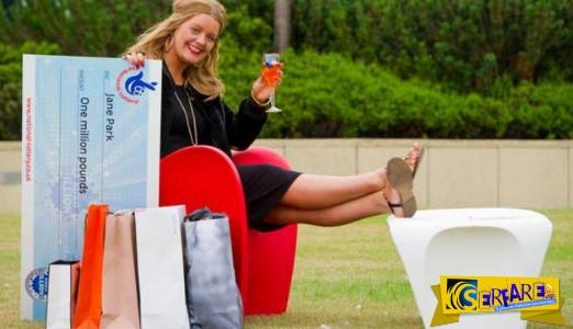 19χρονη έγινε εκατομμυριούχος από το Λόττο και τώρα κέρδισε και το Στοίχημα!
