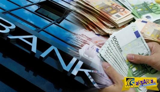Πόσα χρωστάνε τα κανάλια στις τράπεζες. Ποιο χρωστάει περισσότερα. Λίστα
