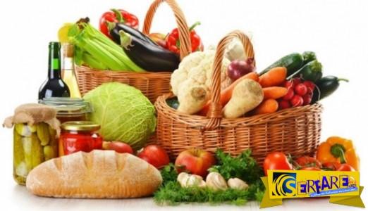 Ποιο τρόφιμο μειώνει την κατάθλιψη