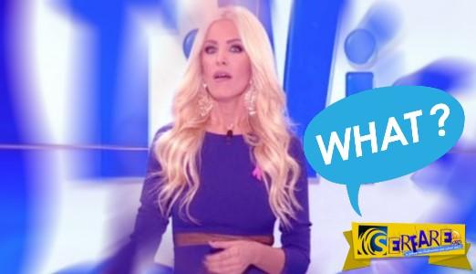 Κατερίνα Καινούργιου: Η ατάκα που την έκανε ρόμπα στο Λόγω TiVis