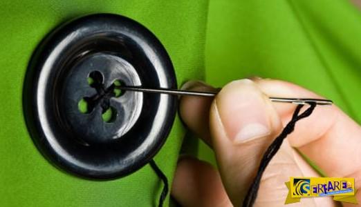 Πώς ράβουμε κουμπί: Θέλει τρόπο και όχι κόπο ...