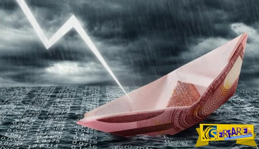 Κούρεμα καταθέσεων: Γιατί έπεσε πάλι στο τραπέζι. Σκληρές αποφάσεις για τράπεζες