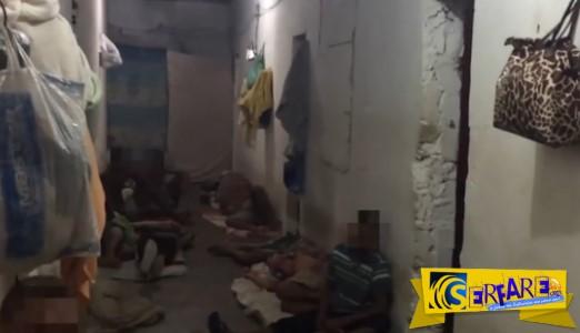 Οδοιπορικό στα κολαστήρια των φυλακών της Βραζιλίας – Εκεί όπου οι κρατούμενοι κάνουν κουμάντο!