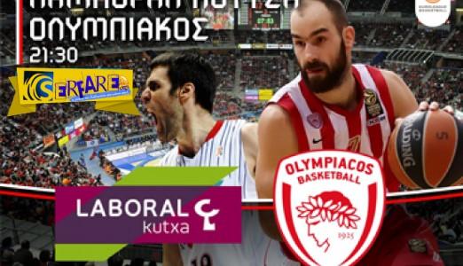 Euroleague: Λαμποράλ Κούτσα - Ολυμπιακός στις 21:30