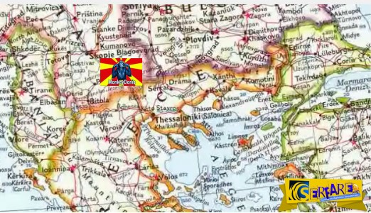 Akep Oi Xartes Poy Orisan Th Gewgrafikh Makedonia
