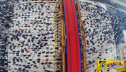 Εξωφρενικές εικόνες από μποτιλιάρισμα έξω από το Πεκίνο!