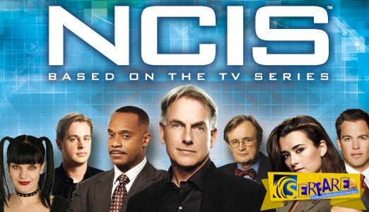 NCIS - Επεισόδιο 16, 17, 18, 19, 20 - 11ος Κύκλος