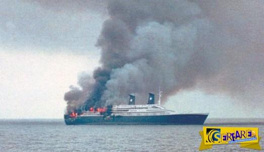 Τραγικές εξελίξεις για Norman Atlantic: Τι οδήγησε τελικά στον θάνατο 11 ανθρώπους