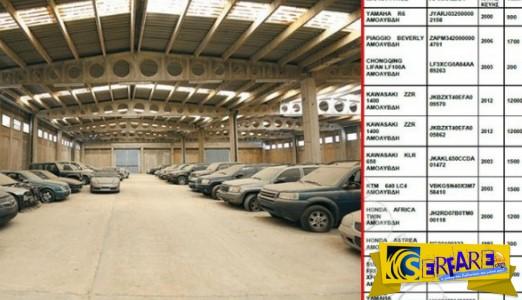Απίστευτη ευκαιρία: Δημοπρασία αυτοκινήτων με τιμές από 300 ευρώ. Λίστα ΟΔΔΥ