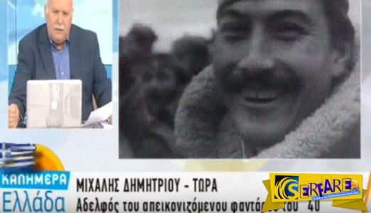 Αυτό που συνέβη στη εκπομπή του Γιώργου Παπαδάκη δεν έχει ξαναγίνει - Απίστευτη ιστορία...