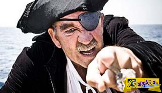 Γιατί κάλυπταν οι πειρατές το ένα τους μάτι;