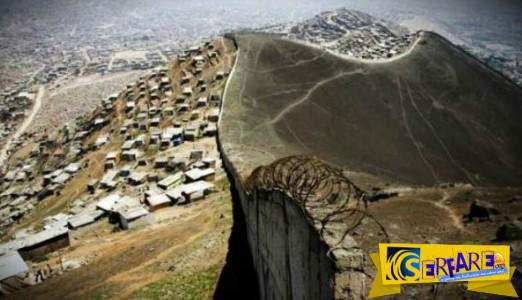 Περού: Τείχος μήκους δέκα χιλιομέτρων χωρίζει φτωχούς και πλούσιους!