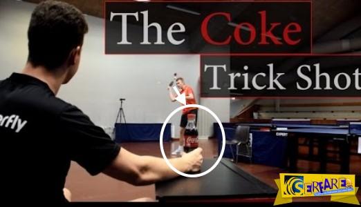 Απίστευτο, μάγος του Ping Pong! Ανοίγει την coca cola με μία βολή ...