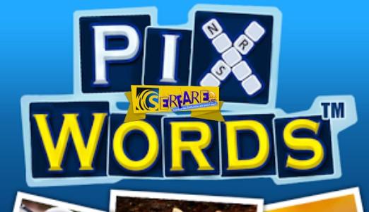 Pixwords ελληνικά λύσεις [pics] [ΜΕΡΟΣ Δ]