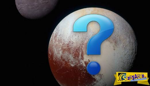 Νέα ανακάλυψη από NASA: Τι βρέθηκε στον Πλούτωνα – «Είναι ζωντανός!»