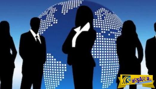 Ετοιμάστε τα βιογραφικά σας - Αυτές είναι οι 25 πολυεθνικές με το καλύτερο εργασιακό περιβάλλον