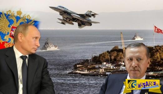 Ντοκουμέντο: O απόρρητος χάρτης του Πούτιν. Έτσι θα αποτελειώσει την Τουρκία