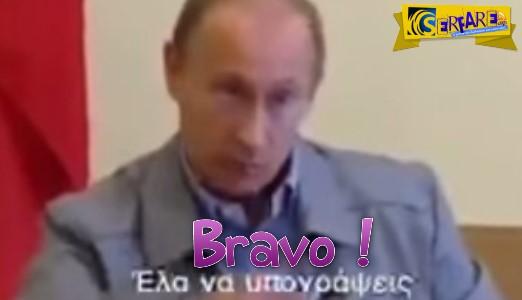 Δείτε πως ο Πούτιν βάζει σε τάξη τους ιδιοκτήτες ενός εργοστασίου!