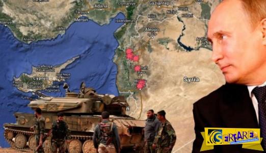 Γενικεύεται η σύρραξη στη Συρία: Πώς η Ρωσία θα φέρει τον 3ο Παγκόσμιο Πόλεμο
