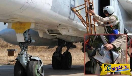 ΣΥΓΚΛΟΝΙΣΤΙΚΟ – Tι παίρνουν μαζί τους οι Ρώσοι πιλότοι στον πόλεμο κατά των τζιχαντιστών;