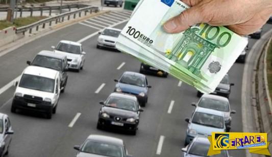 Τέλη Κυκλοφορίας 2015: Ποια αυτοκίνητα δεν πληρώνουν τέλη. Λίστα