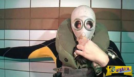 Νέα τεχνολογία από την Ρωσία επιτρέπει στον άνθρωπο να αναπνέει κάτω από το νερό χωρίς μπουκάλα!