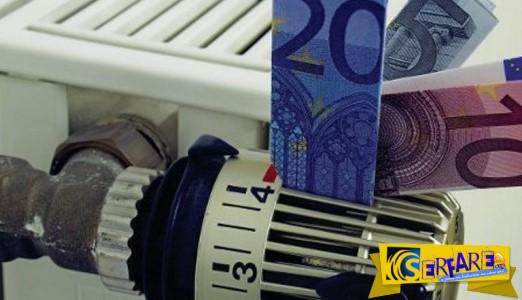 Θέρμανση: Πώς να ζεστάνετε οικονομικά το σπίτι σας