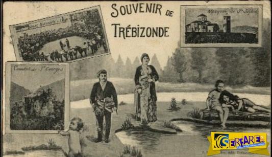 trapezounta-2