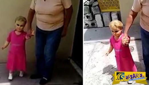 Δείτε την τρομακτική κούκλα που περπατάει και έχει τρομάξει ΟΛΟ το Internet!