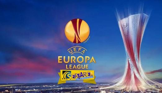 Πρόγραμμα αγώνων Europa League!