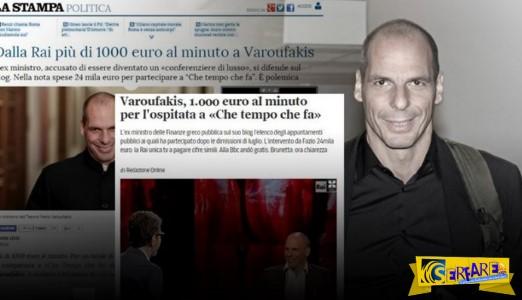 Βαρουφάκης: Πόσες χιλιάδες ευρώ το λεπτό πήρε από το Rai. Χαμός στην Ιταλία