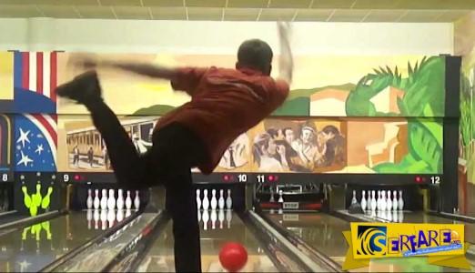Μία «μαγική» βολή στο bowling: Έκανε αυτό που... δεν γίνεται!