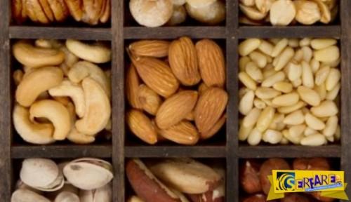 10 πράγματα που δεν γνωρίζατε για τους ξηρούς καρπούς!