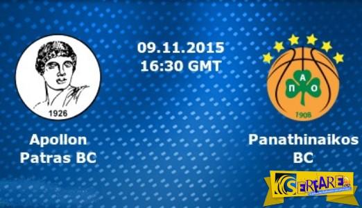 Apollon Patras - Panathinaikos Live Streaming