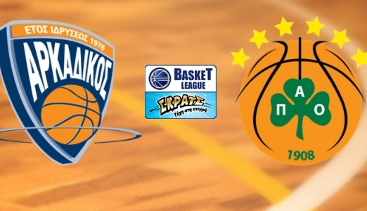 Arkadikos - Panathinaikos Live Streaming
