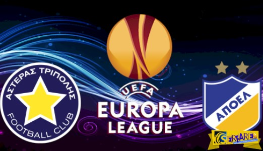 Asteras Tripolis - APOEL Live Streaming