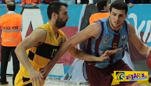 Buducnost - Aris Live Streaming