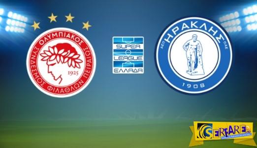 Olympiakos - Iraklis Live Streaming