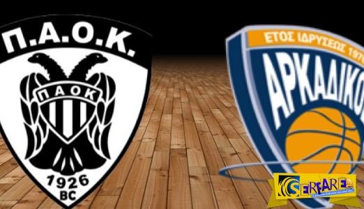 PAOK - Arkadikos Live Streaming