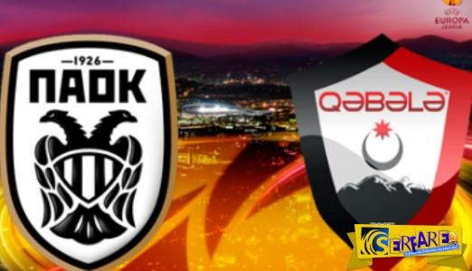 PAOK - Gabala Live Streaming